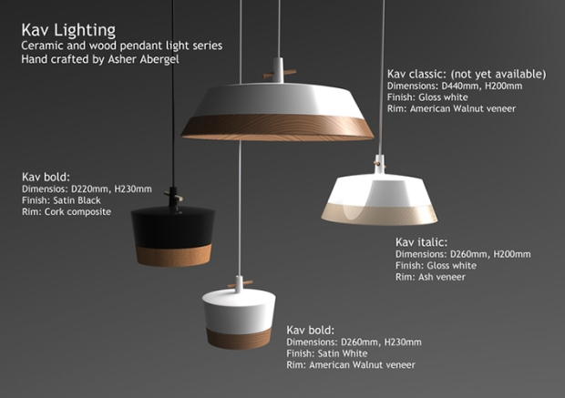 Kav lighting models